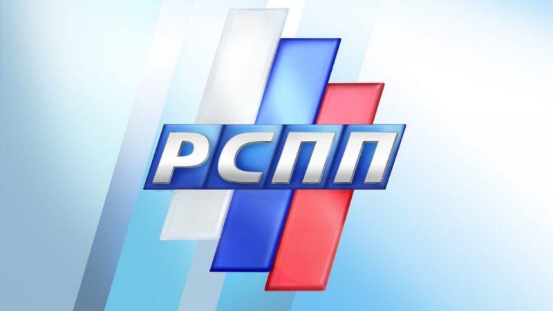 «Союз промышленников и предпринимателей (работодателей) Республики Карелия»