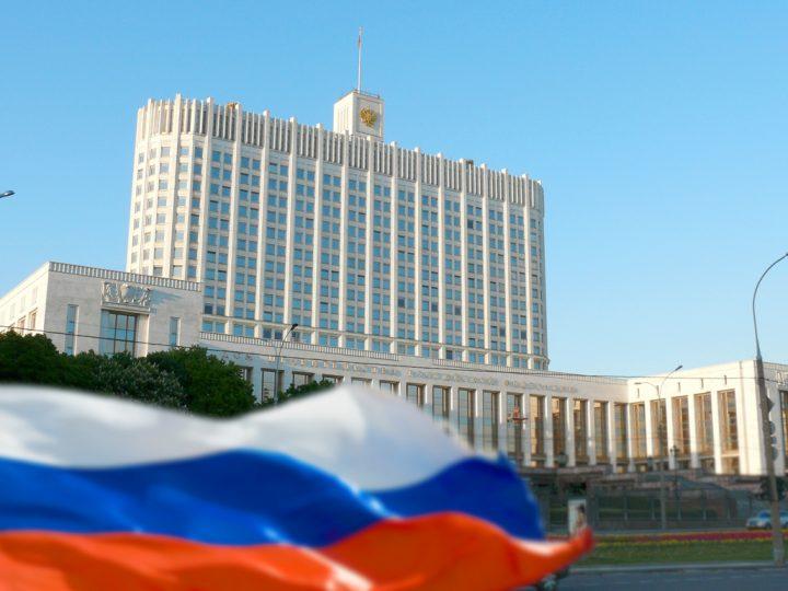 Новости Правительства России